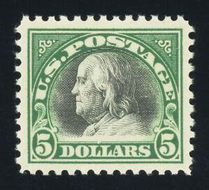 #524, $5.00 Franklin - Deep Green & Black, XF-OG-NH, 2018 PSE (graded 90, nh)