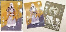 Touken Ranbu Online Trading Clear File Vol.3 Kogitsunemaru A6 Size Kotobukiya NW