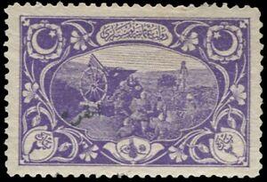 Ankara Government (Anatolia-TurkeyInAsia) postage stamp ISFILA catalogue # 950