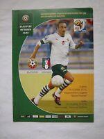 Orig.PRG   WM Qualifikation  11.10.2008   BULGARIEN - ITALIEN  !!  SEHR SELTEN
