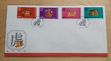 China Hong Kong 1998 Zodiac Lunar New Year Tiger 4v Stamps FDC 中国香港生肖虎年邮票首日封