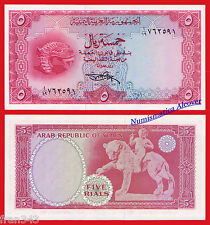 YEMEN ARAB REPUBLIC 5 Rials 1969 SIGN 4 Pick 7   SC / UNC