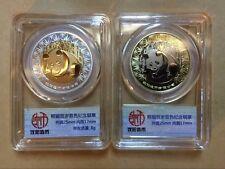 Shenyang Mint:2018 panda Lunar Dog Beijing Coin Expo silver&brass set,China coin