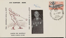 1960 Olympics Gold Medal Russia Hammer Throw Vasily Rudenkov First Day Cover FDC