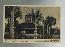 Mint 1940s Auschwitz Concentration Camp real picture Postcard Kapo Barracks KZ