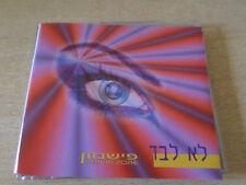 FISH IN ZONE HEBREW ISRAELI PROMO CD SINGLE