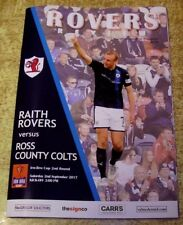 2017/18 IRN BRU CUP 2ND ROUND - RAITH ROVERS v ROSS COUNTY COLTS - 2 SEPTEMBER