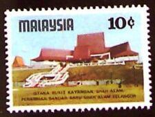 1978  Mint - MC81 SHAH ALAM  AS  SELANGOR  CAPITAL