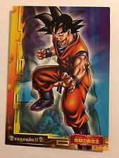 Dragon Ball Z Collection Card Gum 82