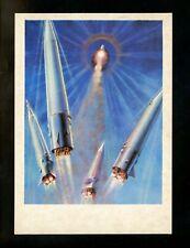 Space postcard Russian Concept Art Artist Sokolov 1978 chrome Rocket first stage