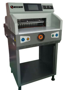 Electric Paper Cutter / Guillotine
