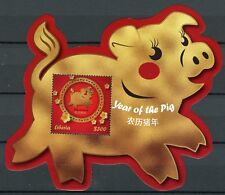Liberia 2019 MNH Year of Pig 1v S/S Chinese Lunar New Year Stamps