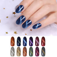 Harunouta 12ml 3D Cat Eye Glitter Gel Polish Nail Art Soak Off UV Gel Varnish