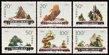 China Stamp 1996-6 Potted Landscapes MNH