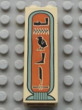 LEGO EGYPT tan Brick with Hieroglyphs Arm Top 2454px2 / Set 5919 5978 5988 5958