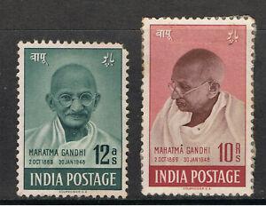 INDIA 1948 MAHATMA GANDI