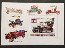 Rolls Royce Silver Ghost, 1910 Souvenir Sheet Mint Nh RÉPublique De Haute Volta