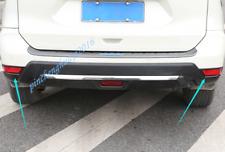 Carbon Fiber Rear Fog Light Lamp Frame Trim For Nissan Rogue X-Trail 2014-2019
