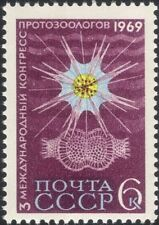 Russia 1969 Protozology Conference/Biology/Scientists/Science/Nature 1v (ru1002)