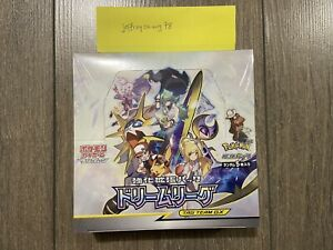 Pokémon TCG Japan - SM11b Dream League - Booster Box - UK Seller