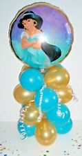 FOIL BALLOON TABLE DISPLAY - DISNEY PRINCESS - AIR FILL - NO HELIUM - JASMINE
