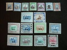 Stamps - Sudan - Official - Scott# O44-O60 - Overprinted S.G.