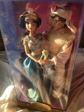 Disney Fairytale Designer Collection LE Jasmine and Aladdin Doll Set 11.5 in NEW