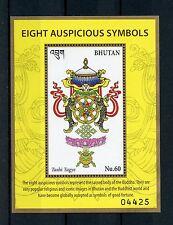 Bhutan 2016 MNH Eight Auspicious Symbols 1v S/S Buddha Buddhism Stamps