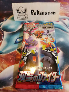 Japanese Pokemon Sword & Shield S5a Matchless Fighter Booster Pack (new sealed)