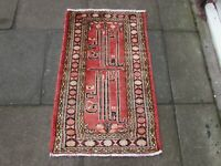 Vintage Hand Made Traditional Rug Oriental Wool Red Pink Small Rug 108x67cm