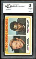 1978 Topps #334 Errol Mann / Walter Payton Card Scoring Leaders BGS BCCG 8 EX+