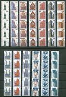 Bund Rollenmarken 5er Streifen Sehenswürdigkeiten 3.Ausgabe 1860,1811,1679 vII R