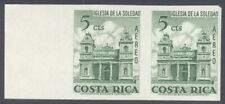 Costa Rica 1967, 5c cathedral, IMPERF PAIR, American Bank Note Co. NH #C452