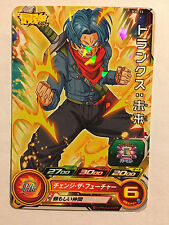 Dragon Ball Heroes Promo PJS-13