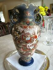 ANTIQUE JAPANESE SATSUMA URN / VASE..SAMURAI WHITE/BROWN MORIAGE.BEAUTIFUL1800s