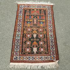 "Afghan Balouch Handwoven Prayer Rug 5'4""x2'10"" (161x87.5cm Persiann Baluchi)"