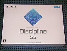 PS4 Toaru Majutsu Cyber Troopers Virtual On Limited Box Set Discipline 55 JAPAN