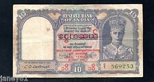 ~ BURMA  Reserve Bank of India 10 Rupees - P28 ~