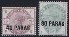 Territory Cats British Colony & Territory Stamps