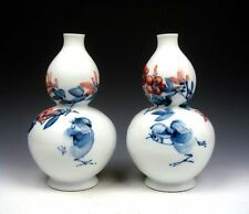 Pair Glazed Porcelain Bottle Gourd Shaped Flowers Hand Painted Vases 9 Inches