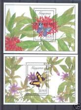 GUYANA 1989 Butterflies Sc.SS E16-E17 2SS **MNH