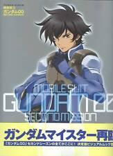 Gundam 00 Second Mission Roman Album Art Book
