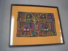 Beautiful Vintage Mola Cuna Indians San Blas Islands Two Birds Framed w Glass