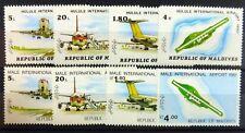 More details for maldive islands 1981 airport (4) unissued designs u/m see below nl520