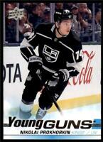 2019-20 Series 2 Base Young Guns #467 Nikolai Prokhorkin - Los Angeles Kings