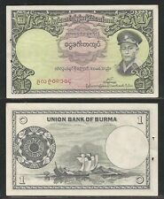 BURMA - 1 Kyat ND (1958) Pick 46a  UNC