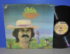 Jack Grunsky Newborn Man D '71 Kuckuck 1st press M- Vinyl LP plays perfect