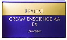Shiseido Revital Cream Enscience AA EX 1.4 oz (40 g) (Quasi-drug) from japan DHL