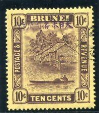 Brunei Japanese Occ 1942 KGVI 10c purple/yellow very fine used. SG J11. Sc N11.