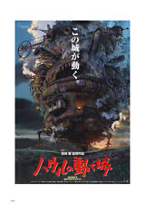 Howls Moving Castle Studio ghibli 70x50cm Art Poster Print